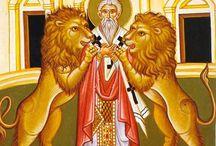Άγιος Ιγνάτιος- Saint Ignatius