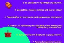 Web Design Tips / Website, Blogs, Web Design, Web Developping
