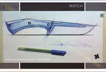Эскизы ножей