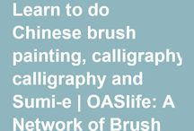Chinese Brush Painting & Sumi-e Videos Online / Learn Chinese brush painting, sumi-e, calligraphy and more online at your own pace, wherever you are, whenever you want for a monthly subscription price of $19.99. Unlimited access ... watch as many times as you want!