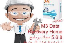 تحميل M3 Data Recovery Home 5.6.8 مجانا برنامج استعادة الملفات المحذوفةhttp://alsaker86.blogspot.com/2018/06/download-m3-data-recovery-home-5-6-8-free.html