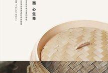 brochure/pamphlet