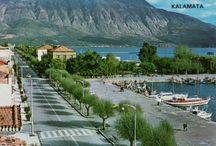 Η ΠΑΛΙΑ ΚΑΛΑΜΑΤΑ / Φωτογραφίες από την παλιά Καλαμάτα http://www.eleftheriaonline.gr/