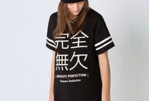 Strange Clothes with japanese writing / Japanese letters are cool, but sometimes it make me rough or feel me strange