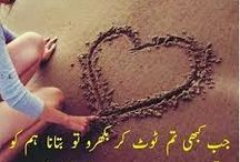 Urdu Poetry & Quote s / Urdu poetry and Quote please follow my board and support me :) #shayari #love #inspiration #sad #real