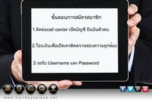How to member Holiday Palace / You can contact call center to member Bacarat online 24 hr/day
