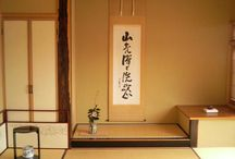 Heart of Japan