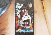 Мой блог о книгах и сибирской жизни