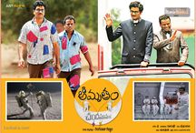 Amrutham Chandamamalo Movie Posters