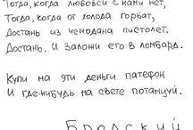 Brodskyy