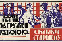 СССР-Плакат