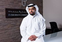 Dubai City Company is the leading social media company page in the GCC / There are thousands of people who come to get job in Dubai.