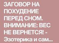 1ая доска)