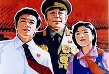 Propaganda koreańska w Reklamie
