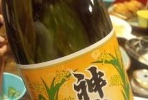 上原酒造(糸満)
