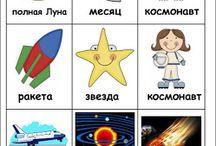 Espaço / Planetas (escola)