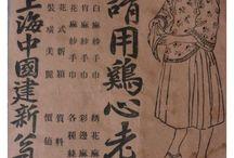 Oriental insp
