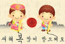Koreáról magyarul