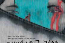 계백 반굴 관창 / korea picture book, illustration
