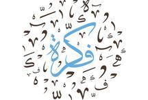 calligraphy-Pixel