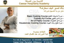 Caesar Hospitality Academy / The CHA Program develops skills and competencies for positions in the hospitality industry. This unique program mirrors cookery standards by providing training in a realistic work environment. Students have the option of selecting culinary program tracks.
