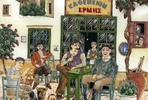 ζωγραφοι ελληνες