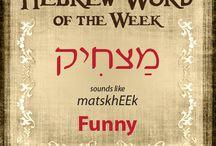 Hebrajski - hebreo - hebrew