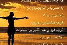 Iranian quote
