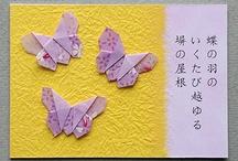 Origami ATC