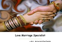 Love Marriage / Black Magic | Vashikaran Mantra for Love Marriage | Vashikaran Mantra For Love| vashikaran mantras for love | Vashikaran Mantra for Marriage