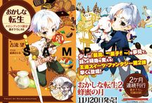 Light Novels Online