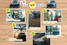 Car & Bike ad