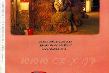 CR-X Catalogue