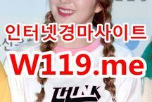 서울경마결과 ▷T119.ME◁ 사설경마 / 서울경마결과 ▷T119.ME◁ 사설경마 서울경마결과 ▷T119.ME◁ 온라인경마사이트ヶユ인터넷경마사이트ヶユ사설경마사이트ヶユ경마사이트ヶユ경마예상ヶユ검빛닷컴ヶユ서울경마ヶユ일요경마ヶユ토요경마ヶユ부산경마ヶユ제주경마ヶユ일본경마사이트ヶユ코리아레이스ヶユ경마예상지ヶユ에이스경마예상지   사설인터넷경마ヶユ온라인경마ヶユ코리아레이스ヶユ서울레이스ヶユ과천경마장ヶユ온라인경정사이트ヶユ온라인경륜사이트ヶユ인터넷경륜사이트ヶユ사설경륜사이트ヶユ사설경정사이트ヶユ마권판매사이트ヶユ인터넷배팅ヶユ인터넷경마게임   온라인경륜ヶユ온라인경정ヶユ온라인카지노ヶユ온라인바카라ヶユ온라인신천지ヶユ사설베팅사이트ヶユ인터넷경마게임ヶユ경마인터넷배팅ヶユ3d온라인경마게임ヶユ경마사이트판매ヶユ인터넷경마예상지ヶユ검빛경마ヶユ경마사이트제작