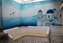Dream-art.gr Εξωτερικοί χώροι