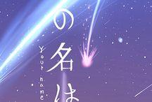 アニメ poster