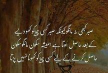urdu aqwals