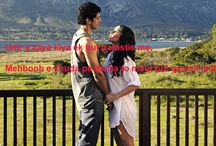 love shayari in hindi for girlfriend,