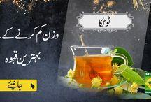 Qeehwa