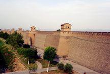 China Kultur und Geschichte - Altstadt Pingyao / Die Altstadt Pingyao ist eine der berühmten vier antiken Städte in China mit vieler historischen Sehenswürdigkeiten. Chinaferien bietet individuelle Chinareisen und Chinarundreisen inklusiv Pingyao an.