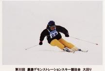 Keio Pure Ski Club / 慶應義塾大学ピュアスキークラブの写真。