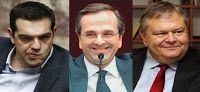 ΔΗΜΟΣΚΟΠΗΣΕΙΣ – Η μεγάλη «ήττα» του Τσίπρα – Γιατί χαμογελούν Σαμαράς και Βενιζέλος!