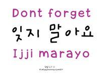 Korean 한국어/조선말