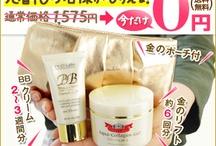 バナー広告:化粧品関連