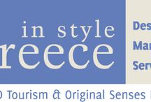 Greece in style