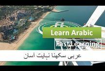 learn arabic /urdu/hindi