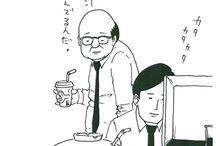 山崎と部長