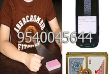 Spy Cheating Playing Cards in Patna
