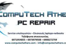 http://computechathens.com/ / Στην ComputechAthens προσφέρουμε υπεύθυνες, επαγγελματικές υπηρεσίες σε ιδιώτες και επαγγελματίες με γνώμονα την ποιότητα και την αξιοπιστία. Ένας τεχνικός έρχεται στο χώρο σας, διαπιστώνει τη βλάβη και την αποκαθιστά επιτόπου, εφόσον αυτό είναι δυνατό, διαφορετικά μεταφέρει τη συσκευή στο εργαστήριό μας και αφού την επισκευάσει την επιστρέφει σε εσάς . Απλά επαγγελματικά και γρήγορα.