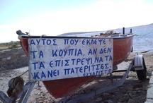 Greek Signs
